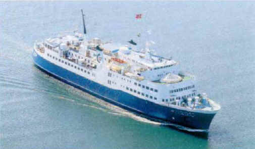 Ships For Sale 100 Metre Passenger Car Ferry For Sale