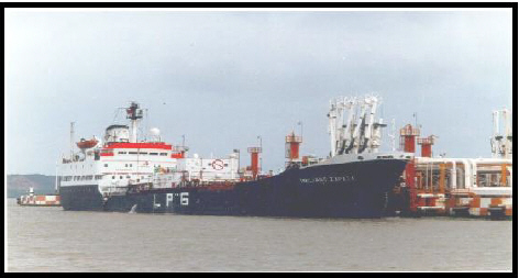 LPG CARRIER F0R SALE.JPG (55738 bytes)